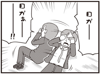 100409_hato-005.jpg