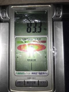 5DA71D92-6183-4507-A960-48512C606D78.jpeg