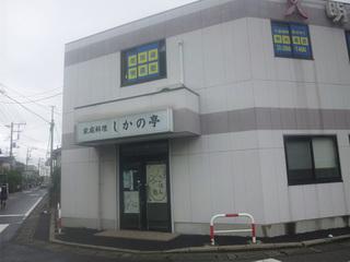 DVC00021_m.jpg