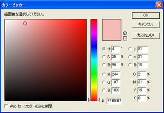 hf_121117.jpg