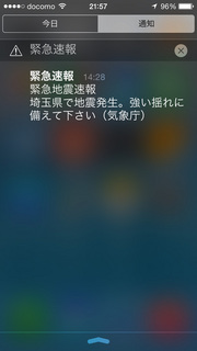 hf_150525_a.jpg