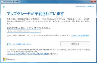 hf_150605_b.jpg