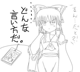 hf_150612.jpg